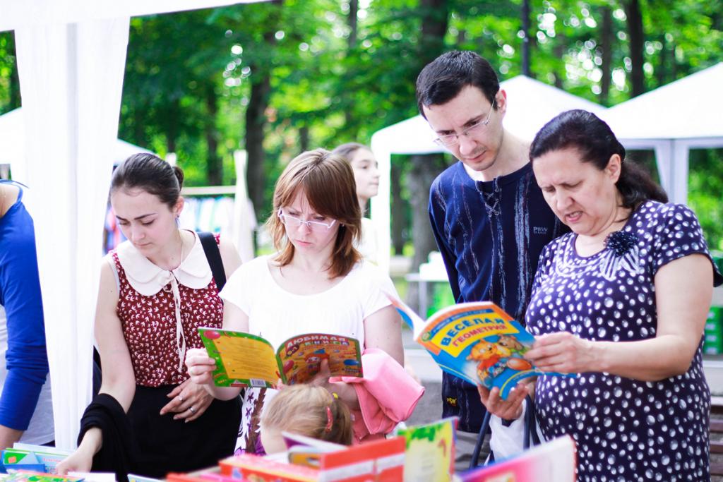 Ярмарка-распродажа «День в Саду» - последний день фестиваля Kharkiv BookFest