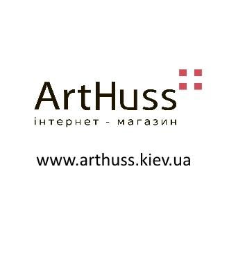 arthuss_internetmagazin_330x400_2