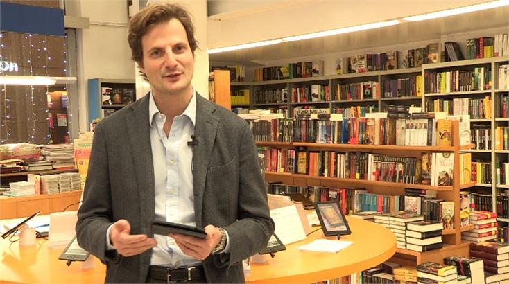 Компания Amazon учредила литературную премию