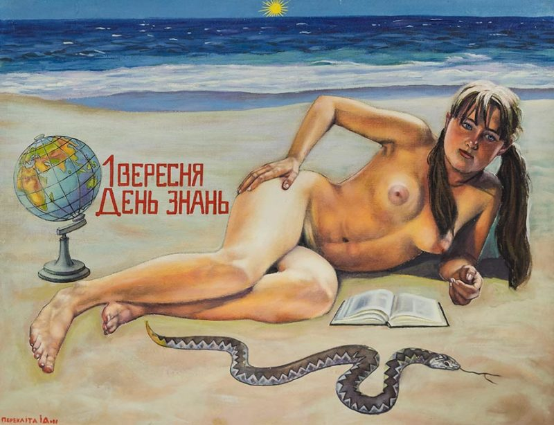 I.Pereklita - noname