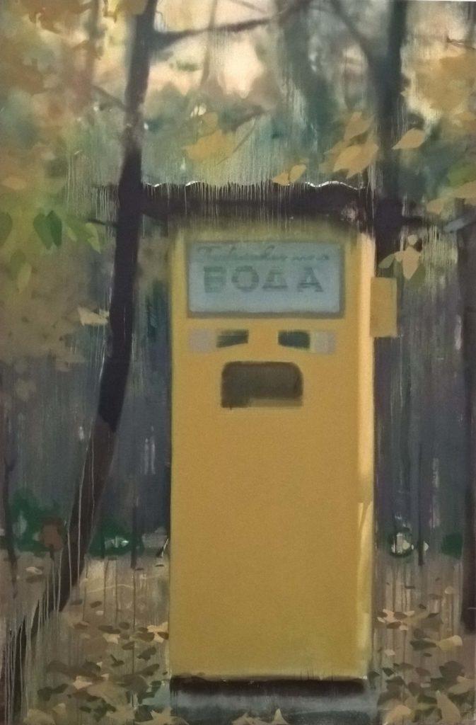 gazvoda-2006