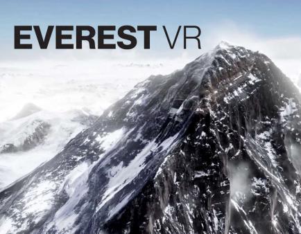 Копия Everest-VR