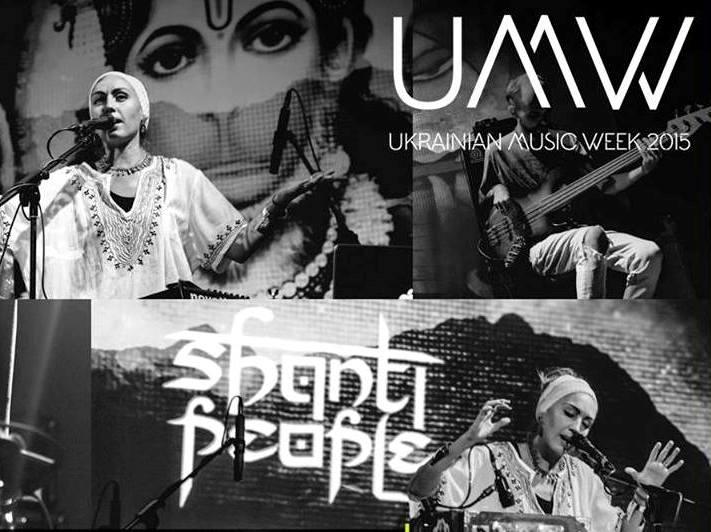Копия shanti_people