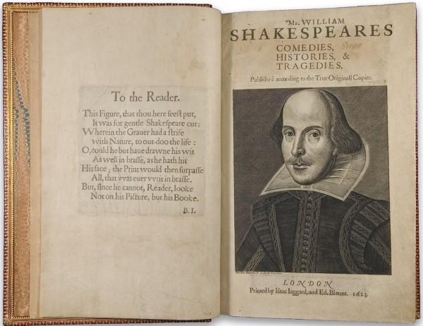 шекспир2