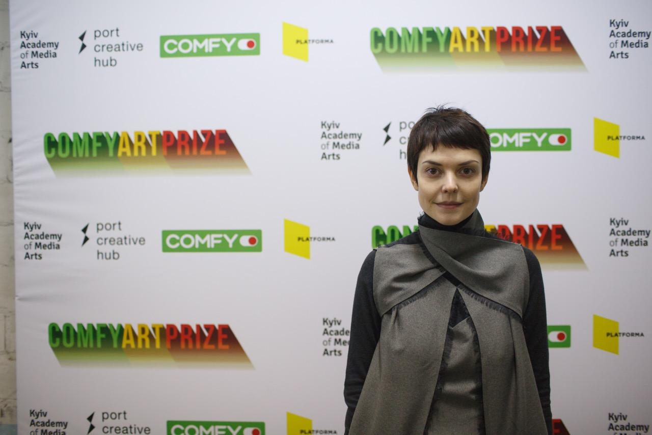 Katya Teylor