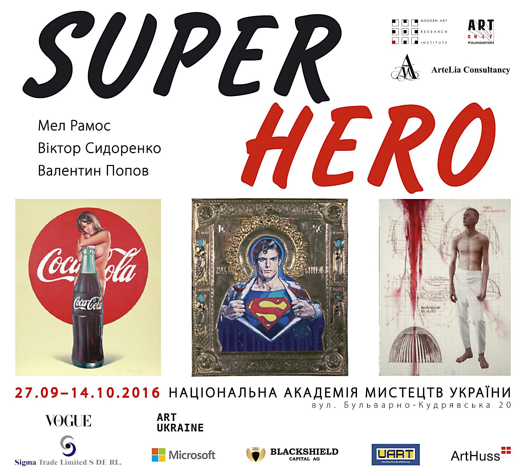 2016 - SUPERHERO - 148х133 mm with logo UKR