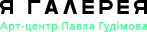 logo_yagallery_new_v1_ru