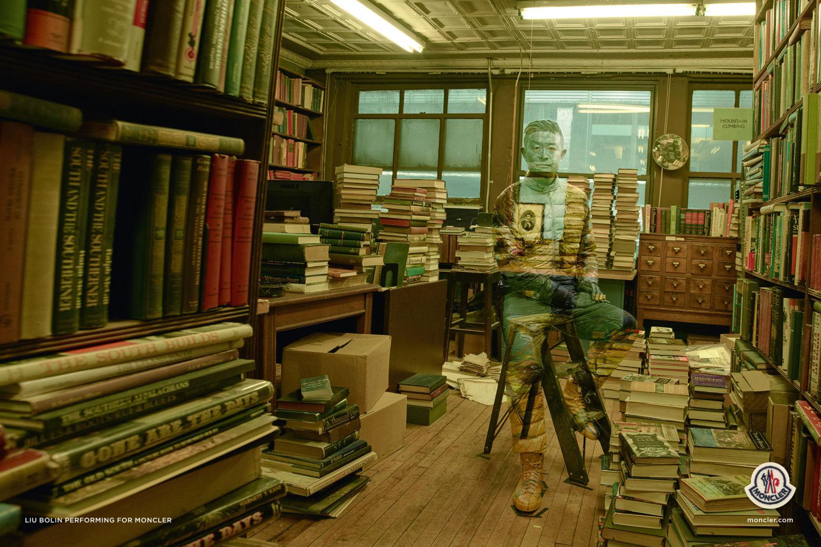 «Исчезающий» китайский художник Лю Болин в рекламной кампании бренда Moncler