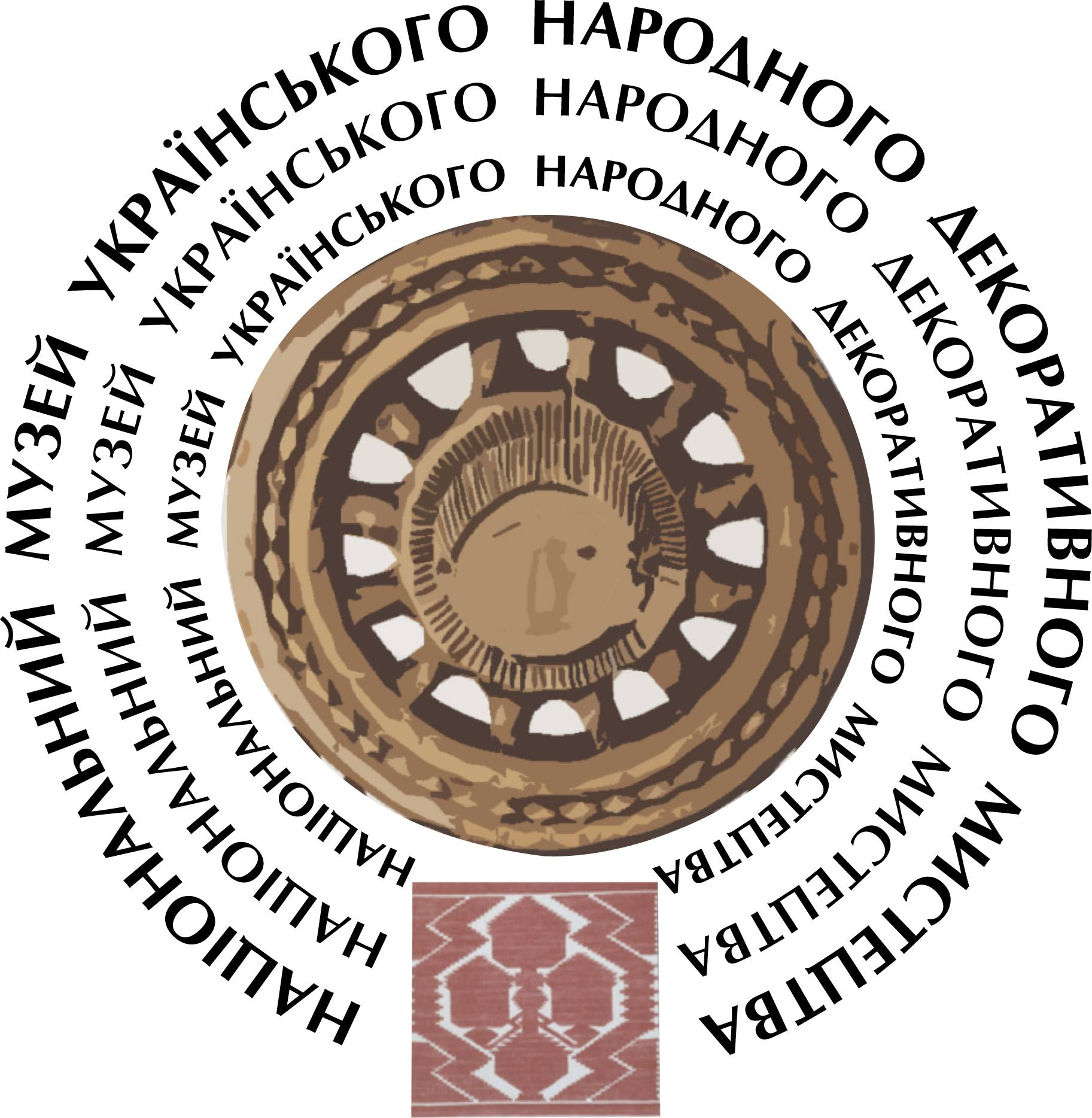 Національний музей українського народного декоративного мистецтва