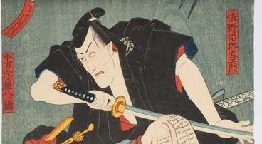 Утагава Кунійосі (1798 - 1861)  Івай Камесабуро в ролі Одзю. Папір, кольорова гравюра на дереві. 1830-ті роки