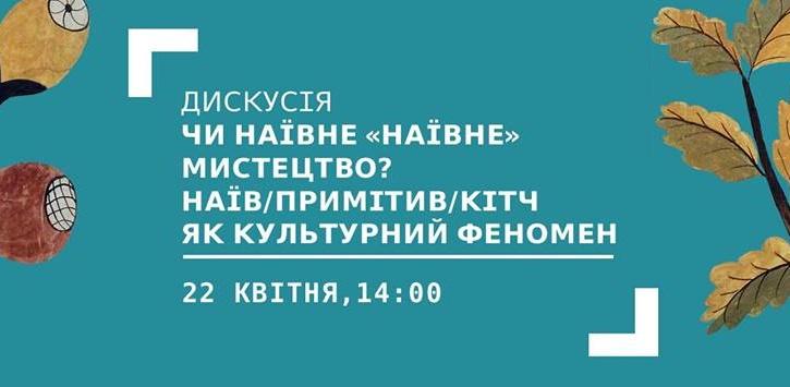 18010572_1452793988121129_1470899556220252117_n