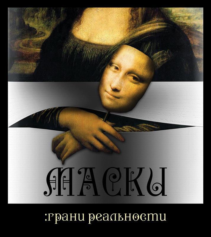 1-vizualizaciya-art-proekta-ot-anny-horoshavcevoy