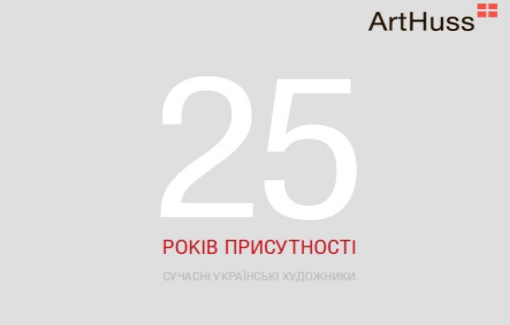 primer-dlya-razdela-afishi
