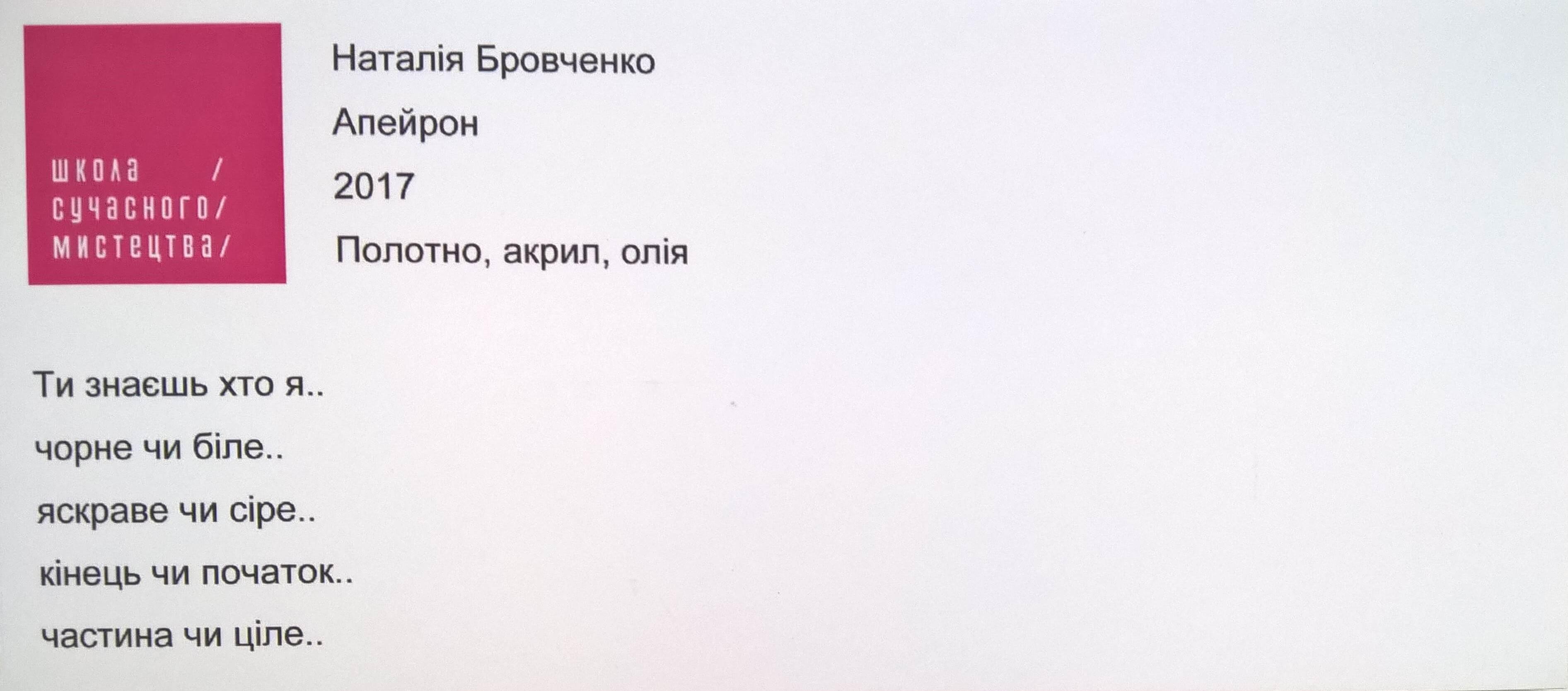 wp_20170623_16_53_30_pro