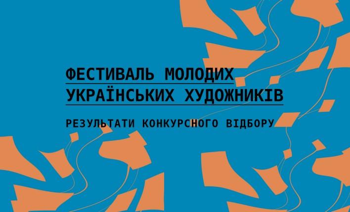 1416x858_site_news_molode2-708x429