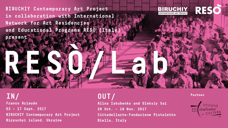 biruchiy-press-release-reso-lab