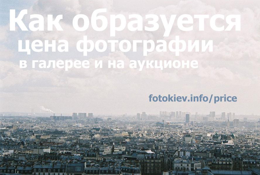 image_rus