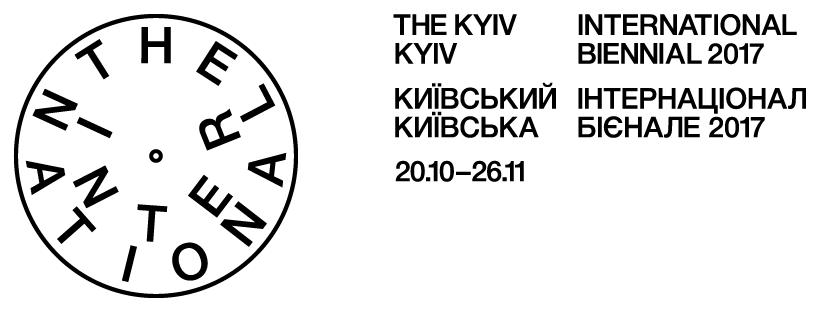 kiev-int-820x312-2