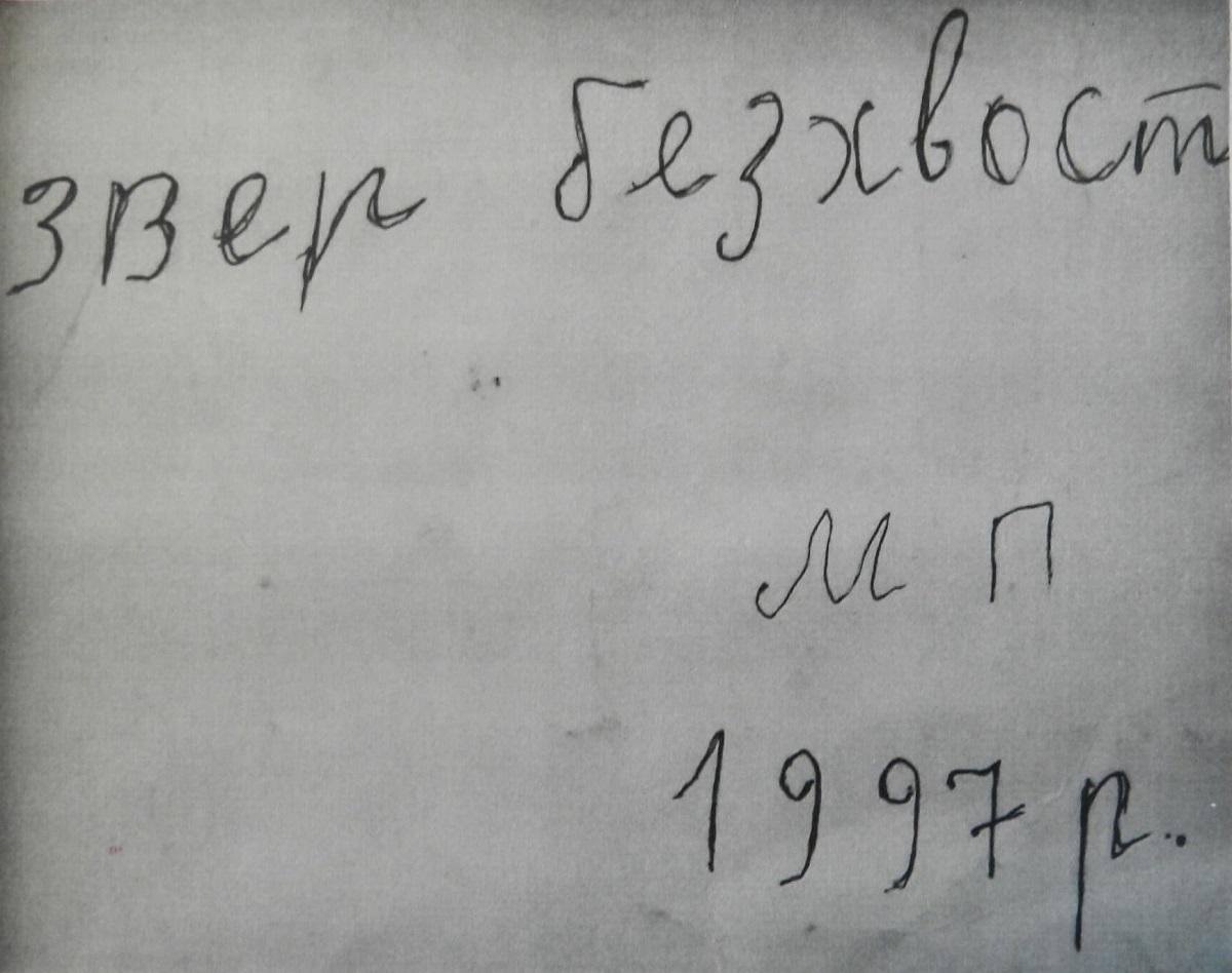 dscn9936