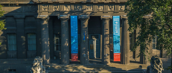 Леви, сходи, археологія і декомунізація: у Національному художньому музеї розповіли про плани на 2018 рік