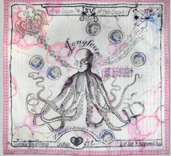Jongleur, текстиль, змiшана техніка, 170 x 175 cм, 2014
