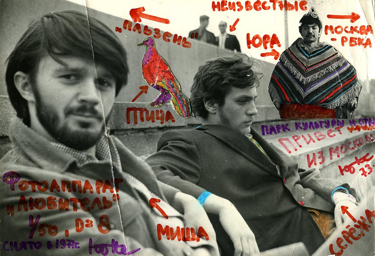 mihaylo-illenko-sergiy-yakutovich-i-yuriy-neyman-1971