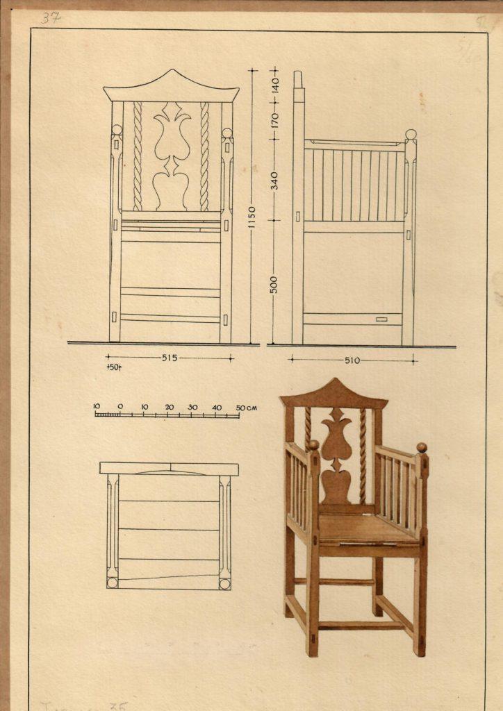 Обмірний кресленик крісла. Папір, туш, акварель. 1946 р.