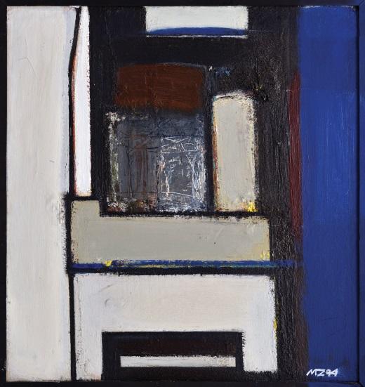 Марко Гейко, «Натюрморт в Ч.Б. контрасті», 1992-1994