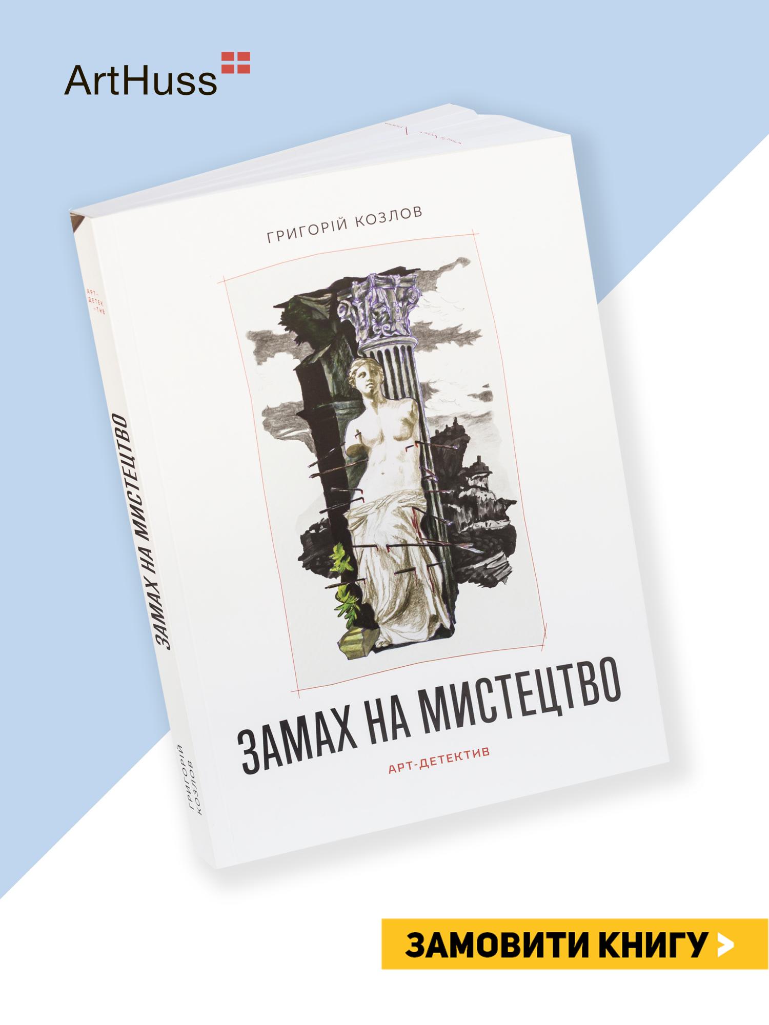 book_113