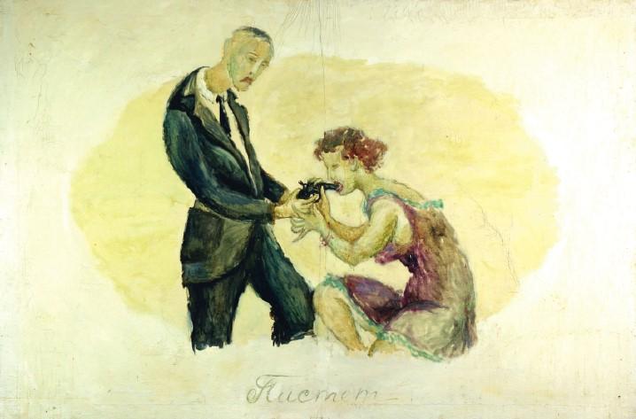 Пістет, олія на полотні, 130 x 200 см, 1991