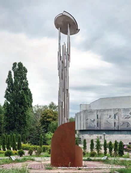 Новий Прометей (в соавторстві з М. Зігура), нержавіюча сталь, метал, сонячні панелі, h — 800 см, 2013 (Київ, Україна)