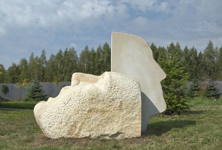 Зсув, пісковик, h — 165 см, 2015