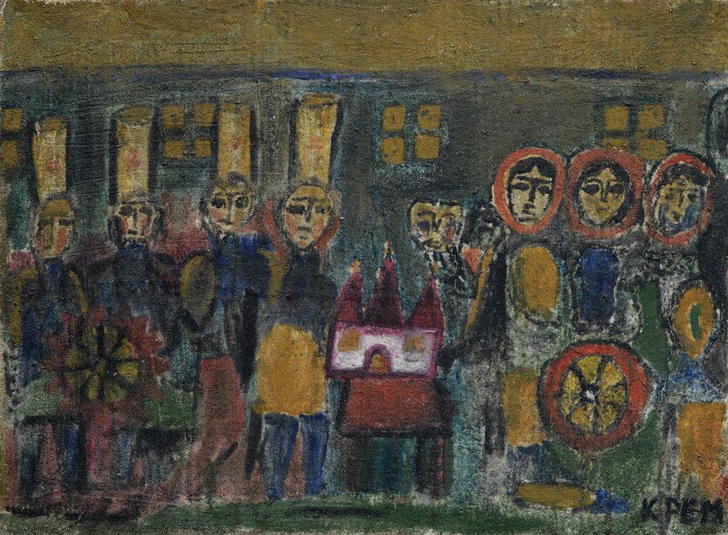 kremnicka