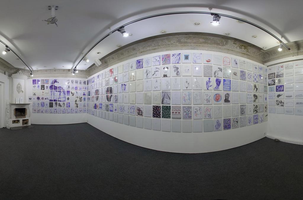 a4-panorama