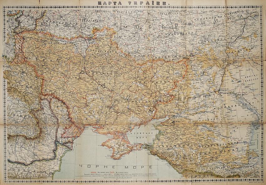 Аукціонний дім «Дукат» презентує VIII аукціон «Українська книга»