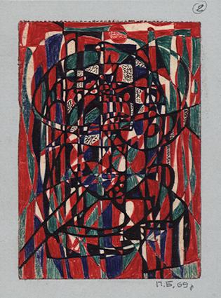 В галерее «Дукат» открылась выставка ужгородского художника Павла Бедзира