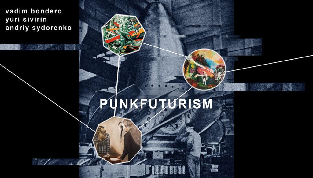 poster-punkopticum56fbhr