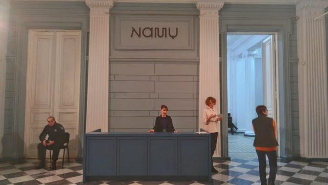 Національному художньому музеї України презентували нову айдентику музею
