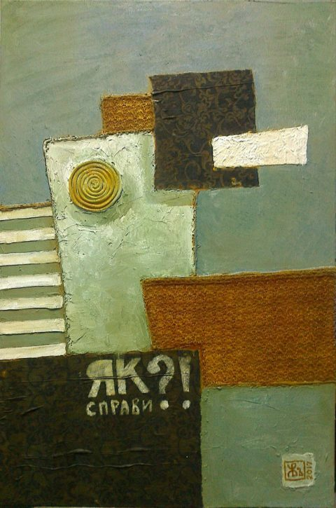 «Механіка буття» в Lera Litvinova Gallery