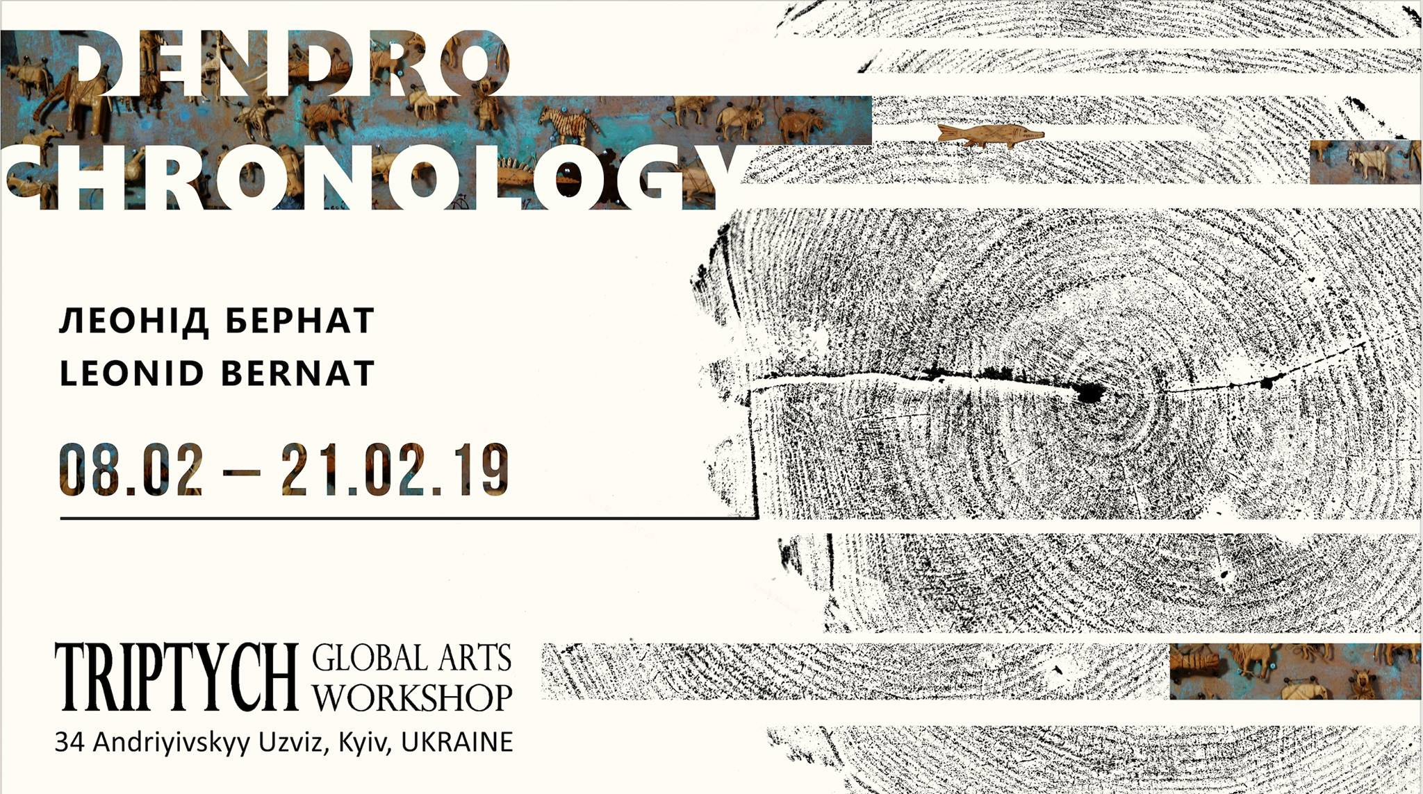 """DENDROCHRONOLOGY"" в Triptych: Global Arts Workshop"