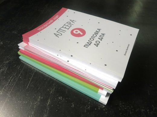 Печать книг в типографии huss