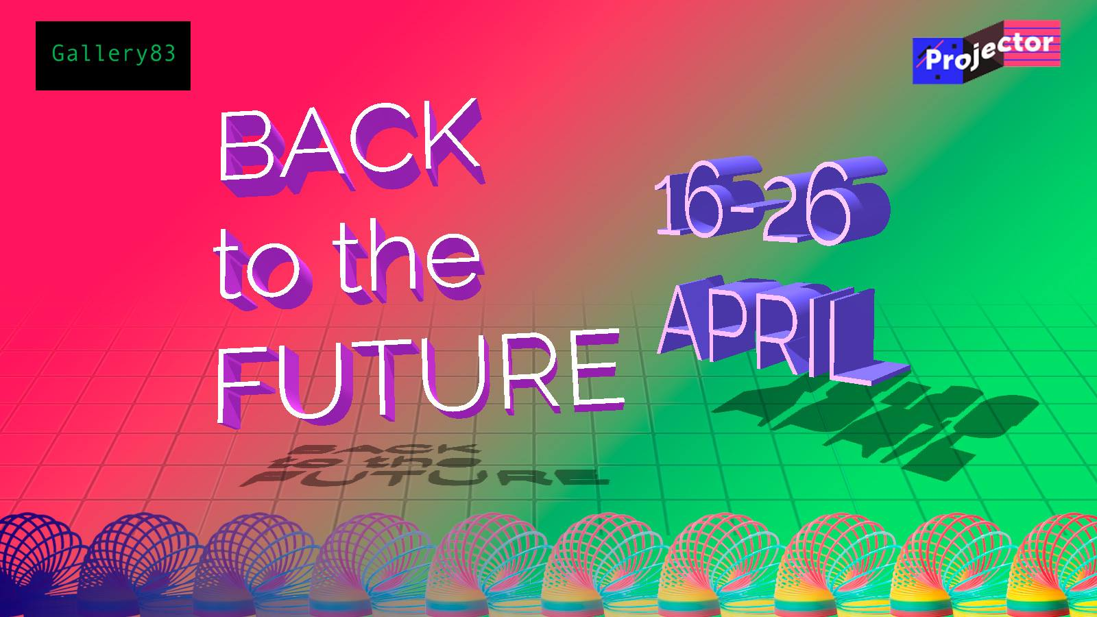 «Back to the Future» в Gallery 83