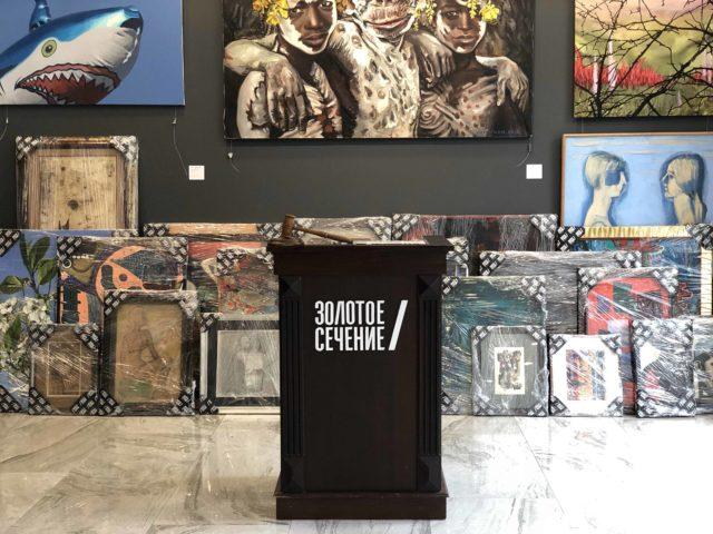 Аукционы по андеграундному и современному искусству все больше привлекают новых коллекционеров в Украине