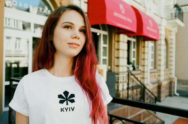 Катерина Яцушек