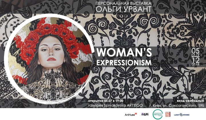 «Woman's Expression» | Spivakovska ART:EGO gallery