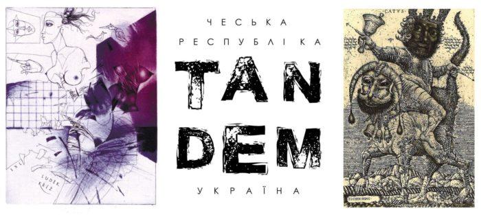 «TANDEM» | White World