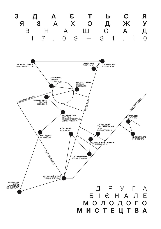 Карта Бієналє