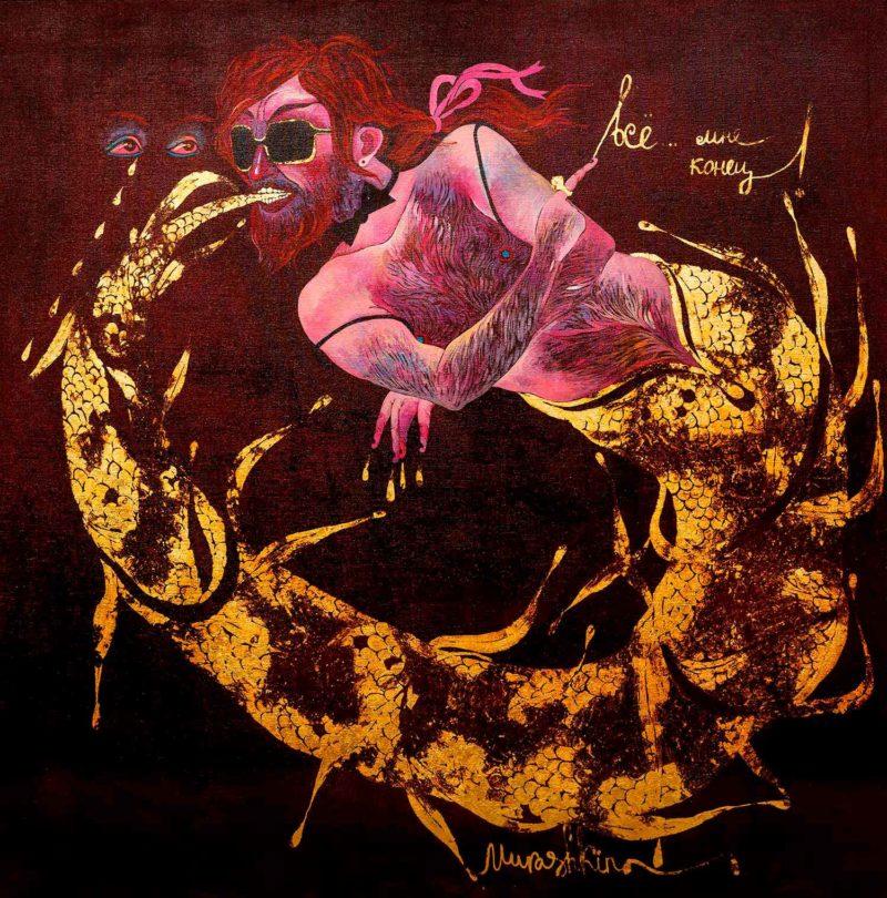 Ніна Мурашкіна, «ВСЕ - МЕНІ КІНЕЦЬ!», полотно, акрил, 150 × 150 см., 2019