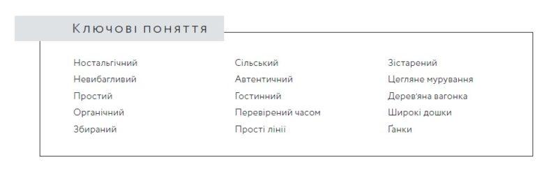 oselia-part-1-14-2