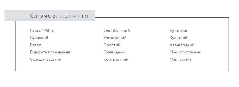 oselia-part-1-15-2